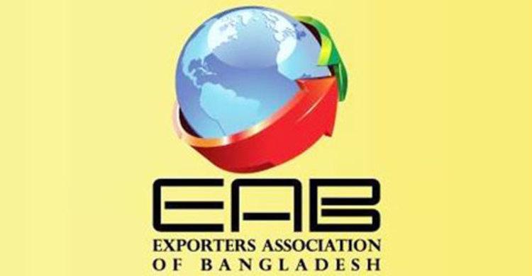 uploads/trade_daily/digest_photo_Ittefaq_EABB__1623307812.jpg